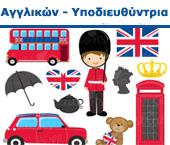 english-yp