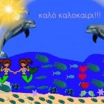 kalo_kalokairi3
