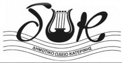 ΔΩΚ_logo (1)