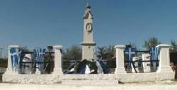 Μνημείο στο Σβορώνο